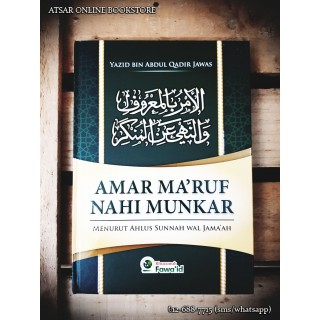 Amar Ma'ruf Nahi Munkar Menurut Ahlus Sunnah wal-Jama'ah
