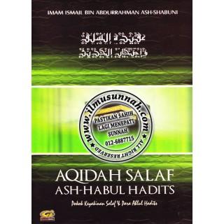 Aqidah Salaf Ash-habul Hadits karya Imam ash-Shobuni