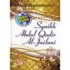 Buku Putih Syaikh Abdul Qadir Al-Jailani