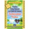 Manhaj Ahlus Sunnah wal Jamaah dalam Tazkiyatun Nufus