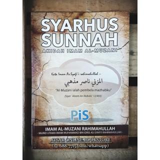 Syarhus Sunnah, Akidah Imam Al-Muzani
