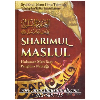 Ash-Sharimul Maslul karya Ibnu Taimiyyah