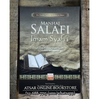 Manhaj Salafi Imam Syafi'i