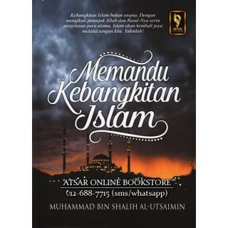 Memandu Kebangkitan Islam