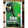 Sifat Shalat Nabi & Fatwa-fatwa Penting Tentangnya