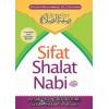 Sifat Shalat Nabi oleh Asy-Syaikh Ibn 'Utsaimin