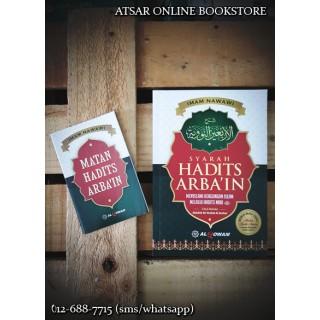 Syarah Hadits Arba'in oleh Al-Imam An-Nawawi