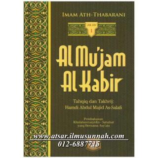 Al-Mu'jam Al-Kabir karya Ath-Thabrani Jilid 1 (Hadis-hadis Berkaitan Khulafaur Rasyidin dan Sahabat-sahabat)