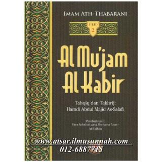 Al-Mu'jam Al-Kabir Jilid 2 (Hadis-hadis Berkaitan Sahabat-sahabat Nabi)