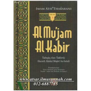 Al-Mu'jam Al-Kabir Karya Ath-Thabrani Jilid 3 (Hadis-hadis Berkaitan Sahabat-sahabat Nabi)