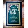 Ensiklopedi Hadits Qudsi dan Penjelasannya
