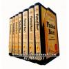Fathul Bari Syarah Shahih Al-Bukhari (Edisi Paket 1) - Jilid 1- 7 (Hadis no. 1-731)