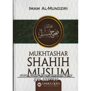 Mukhtashar Shahih Muslim karya Al-Imam Al-Mundziri