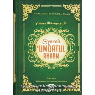 Syarah Umdatul Ahkam oleh Syaikh Muhammad bin Shalih Al-'Utsaimin