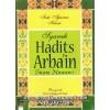 Syarah Hadits Arba'in karya Ibnu Daqiq Al-Ied